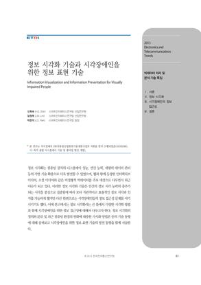 28-1_081-091.pdf