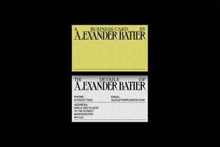 alexanderbather-howbywhy-4.jpg