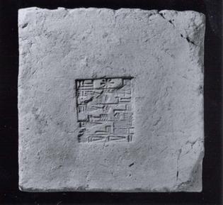 Inscribed brick, ca. 2112–2095 B.C., Metropolitan Museum of Art: Ancient Near Eastern Art