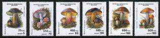 malagasy-republic_1990a.jpg