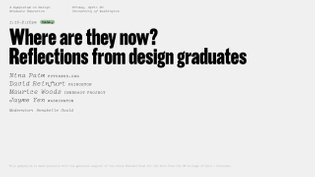 A Symposium on Design Graduate Education - Talk 4: Where are they now? Reflections from design graduates