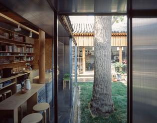 MINOR lab, Hutong, Beijing