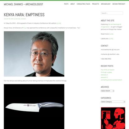 Kenya Hara: emptiness