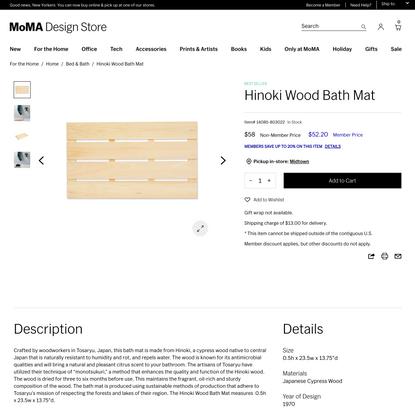 Hinoki Wood Bath Mat