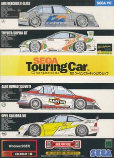 segatouringcar_pc_jp_cover.jpg