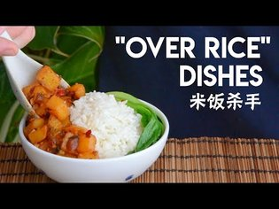 Even more stuff to eat with rice.