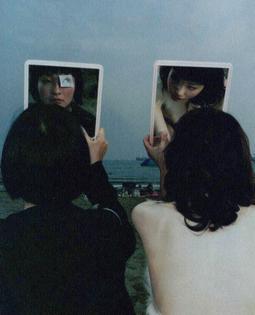 Enoshima (1998) ph. Louis Decamps