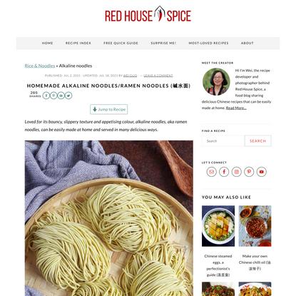 Homemade Alkaline Noodles (Ramen Noodles)