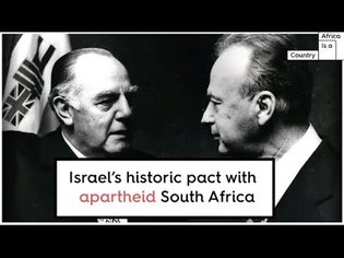 Israel's actual relationship with apartheid South Africa