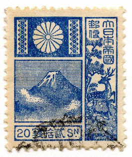 a 1937 Japanese stamp