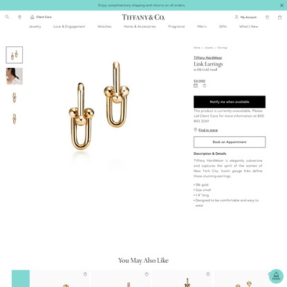 Tiffany HardWear link earrings in 18k gold, small.   Tiffany & Co.