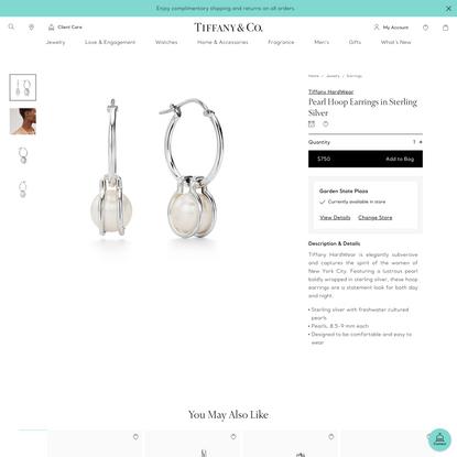 Tiffany HardWear pearl hoop earrings in sterling silver.   Tiffany & Co.