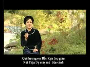 Sli Giang Đuông bjoóc Bắc Kạn