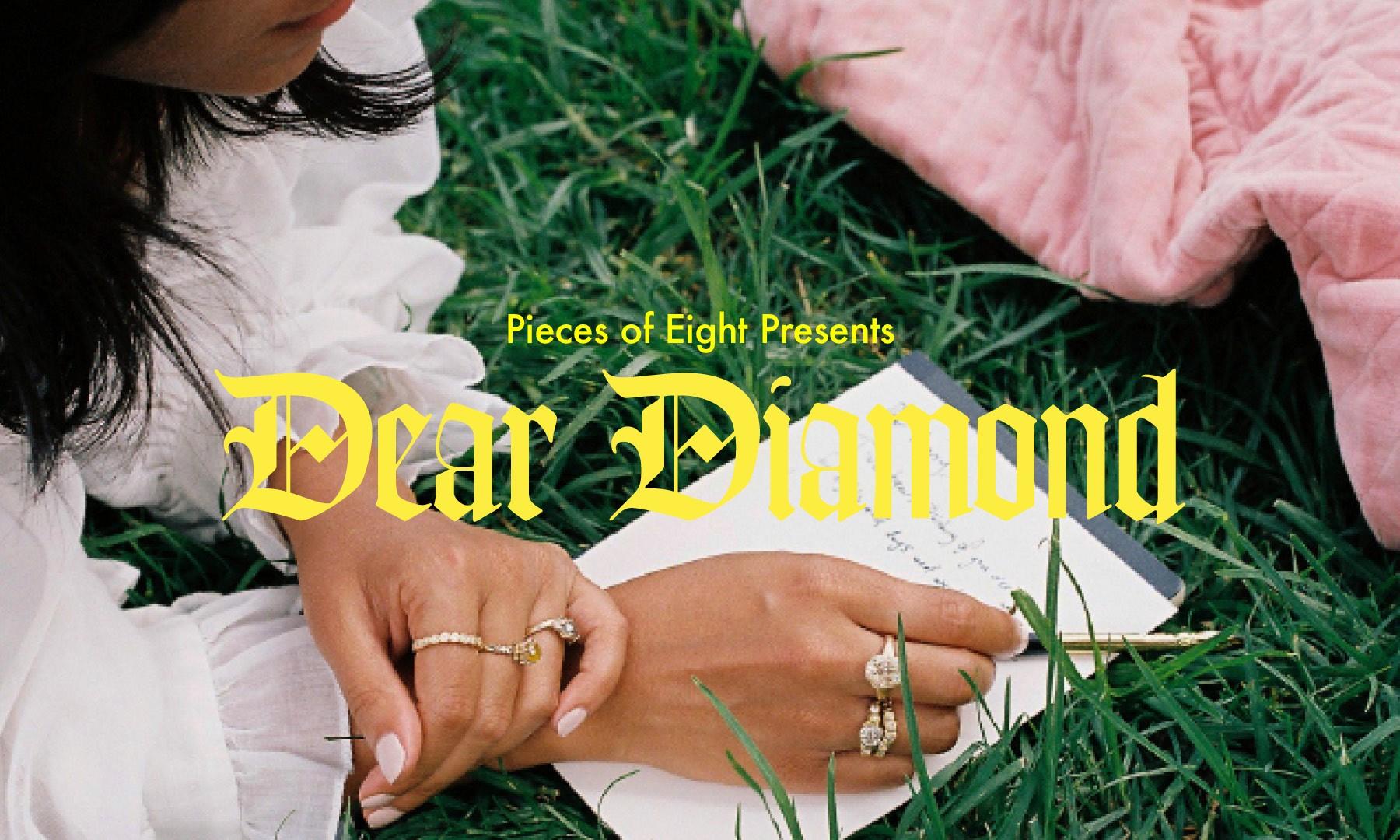 dd-poster-v1.2.jpg