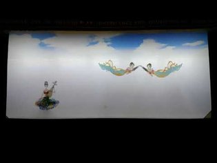 silk road - Chinese Shadow Puppetry