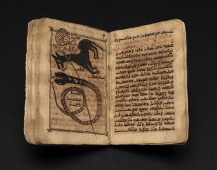ʾEwangleste d-naṭora da-ʻlayme : manuscript, [17--?]