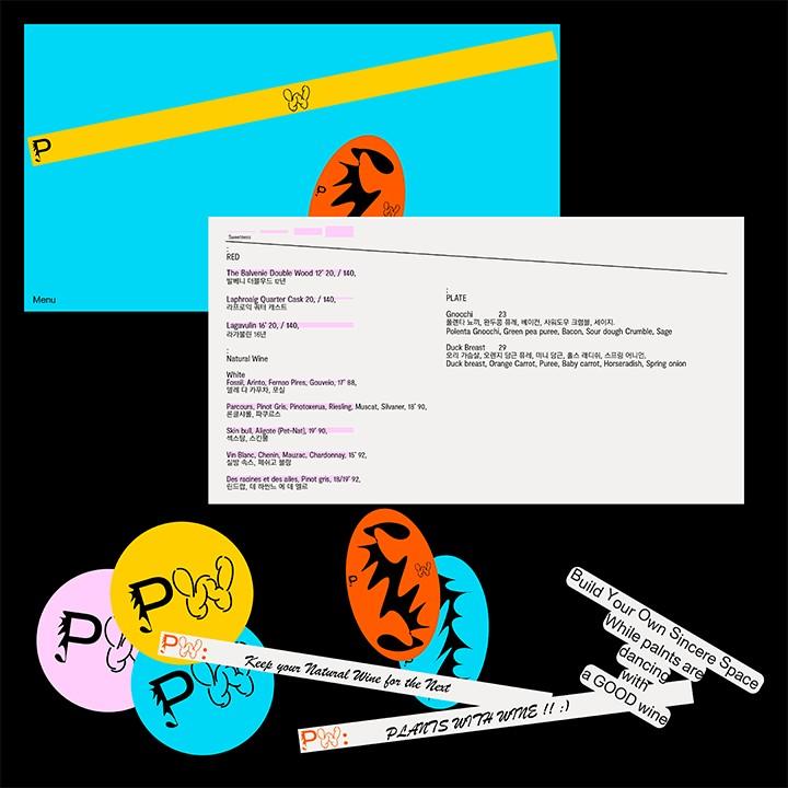graphicdesign-phillipkim-exampl7.png
