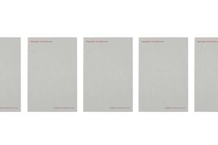berger-fohr-hampton-notecard-group.jpg