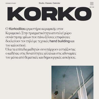 Homepage   KORKODILOS