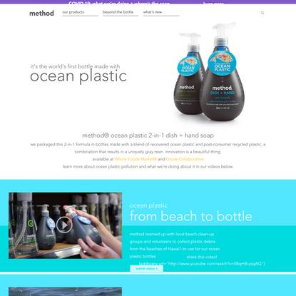 method   ocean plastic
