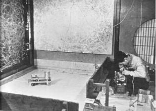 Akira Kanayama - Remote-control Painting, 1955