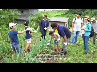Connecting People through the Blessings of Satoyama and Satoumi