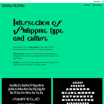 Tipong Pilipino