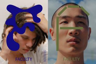 faculty_4.jpg