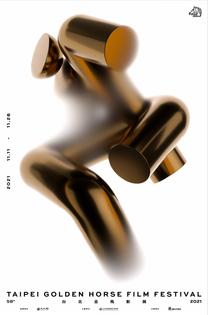 bito-goldenhorsefilmfest-digital-itsnicethatkeyvisualzhushijue_guideline_rivnih8.png