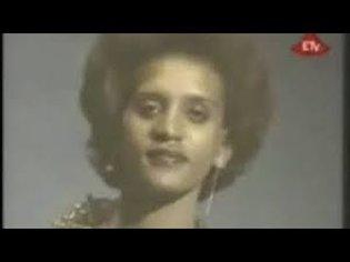 Tigist Yilma - Shèga Lij (ሸጋ ልጅ) 1979 E.C.