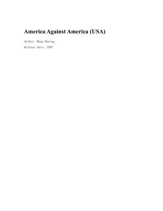 america-against-america-wang-huning.pdf