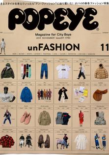 1411-popeye-ST-Japan-cover.jpg