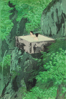 Shirō Kasamatsu aka 笠松紫浪 (Japanese, 1898-1991, b. Asakusa, Tokyo, Japan) - Shirahone Hotspring, Shinshu, 1935 (1946-57 printing) Woodblock Prints