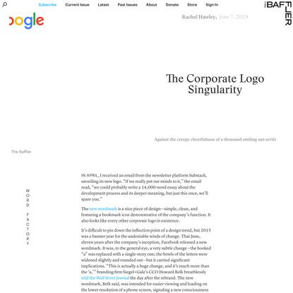 The Corporate Logo Singularity | Rachel Hawley