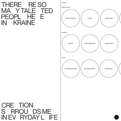 The message to Ukraine — Creation