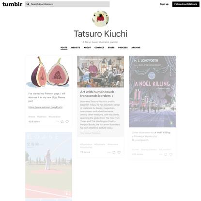 Tatsuro Kiuchi