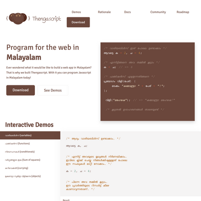 Thengascript - Program for the web in Malayalam