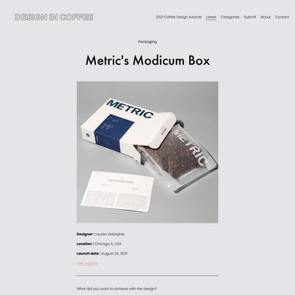 Metric's Modicum Box — DESIGN IN COFFEE.