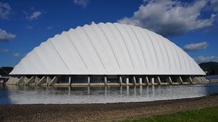Ohdate Jukai Dome (Nipro Hachiko Dome)