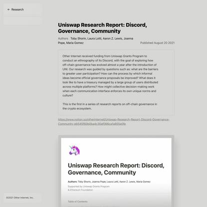 Uniswap Research Report: Discord, Governance, Community