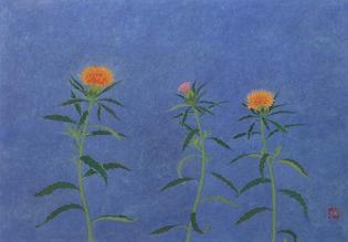 ONO Chikkyo (小野竹喬 Japanese, 1889-1979)