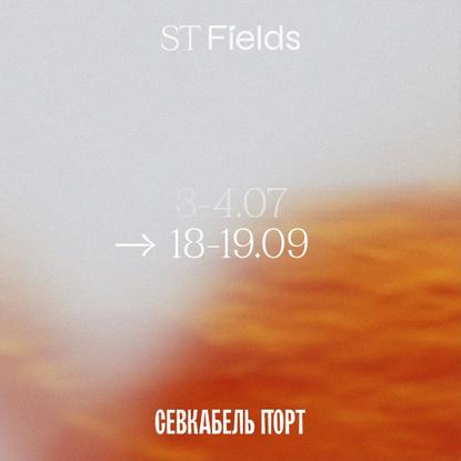 Fields (@fields.music) on Instagram