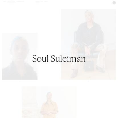 Soul Suleiman
