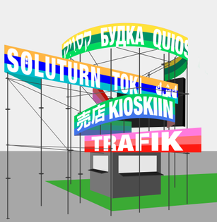 ntm-park-kiosk-entwurf-maerz.jpg