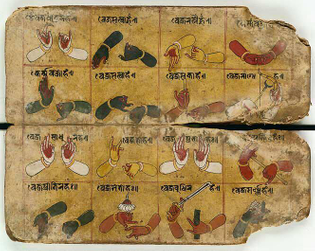 page from the Mudra Manuscript, 18th century, Nepal