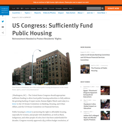 US Congress: Sufficiently Fund Public Housing