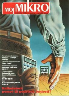 """""""Moj Mikro"""" magazine cover (1985)"""