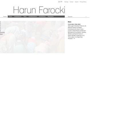Harun Farocki: Home