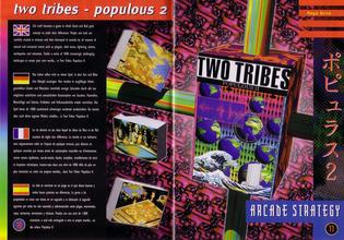 Virgin - Sega Virgin Catalogue [UK] (1993)