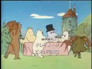 Moomin opening Japanese version